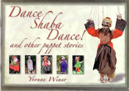 Dance Shaba Dance!